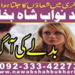 wife and husband problem,talaq ka masla ,rohani istikhara,love marriage shadi,online shadi