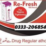 Vagina tight| Virgin bleeding capsule price in pakistan