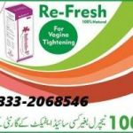 Female vagina phussy tight gel price in pakistan call-03332068546