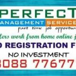 Work at home without investment and Registration fees | Online Copy Paste Jobs | Earn daily Rs. 330 /-