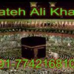 Hyderabad 00==7742168101 #### Get Back Lost Love By Black Magic Specialist Molvi ji