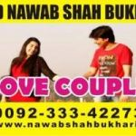 online love marriage shadi italy,online talaq ka masala uk,black magick removal,love marriage shadi uk