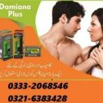 Stamina pills | premature ejaculation oil in Pakistan call-03332068546