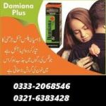 Sex power tablets  increase stamina in Pakistan call-03332068546