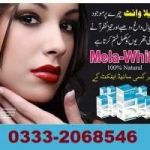 Glutathione skin white facial in pakistan call-03332068546