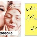Glutathione skin white face mask in Pakistan call-03332068546