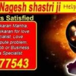 【+919872577543】LOSt LOve BAck In 24 Hours by baba Ji