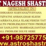 【+919872577543】oNlINE huSBAND wiFE diVORCE prOBLEM sOLution iN jaIPUR
