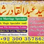 Lottery spells that work immediately, free spells to win the lottery