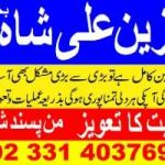 Manpasand Shadi,business problems and solutions