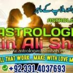 Manpasand Shadi,Solutions with Astrology