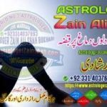 Manpasand Shadi,Husband wife Problems solutions with Astrology