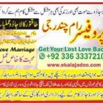 Black magic removal expert,Shadi mein rukawat,rishty ki bandish