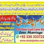 Get your ex-love back by black magic,istikhara for marriage