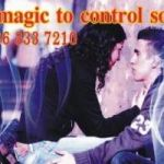 Control on your husband mind,Husband second marriage problem solution