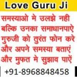 gujrat k uk  (+91)))))) 8968848458 Love dispute  problem SpecialisT baba ji