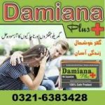 Men bed time increase oil in pakistan-call-03216383428