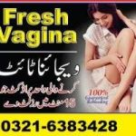 Vagina phussy tight cream in lahore-call-03216383428