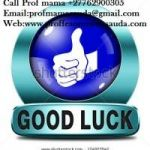 Do you suffer from badluck? Goodluck spells +27762900305