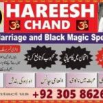 Inter caste love marriage specialist indian amil baba +923058626085