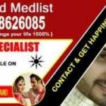 online kala jadu specialsit amil baba in lahore contact number +92 305 8626085