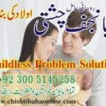 Love marriage istikhara online in usa