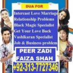 real black magic in punjab sindh lahore islamabad love marriage  +92 313-7727346