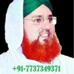 DuA/WazifA))WazifA foR HusbanD tO ListeN tO WifE+91-7737349371$$uk/usa/canada$$
