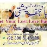 Make strong love between husband and wife