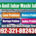 love marriage,man pasand shad,love marriage
