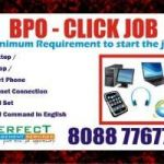 BPO Job  Income Rs. 20,000 /-Per Month   |Earn Rs. 200/- per hour | Weekly Payment