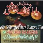 Numerology, Online Black Magic, Protection Spells, Spiritual Spells