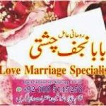 a husband a wife and a lover, a husband and wife, anpasand shadi ki dua
