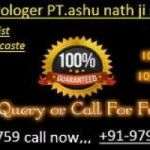 LOVE PROBLEM +91-9799492676 SOLUTION SOECIALIST