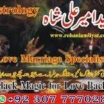 Black magic removal and black magic spell ,