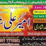 manpasand shadi in uk, Canada France