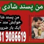 black magic expert in dubai kala jadu pakistan +92 331 9086619