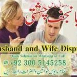 conditions of divorce in islam