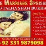 online solution by black magic for love and marriage problems 0092.331.9879098