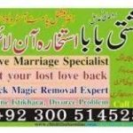 Love Marriage Problems arrangement,