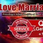 ≽≽≽WazifA FoR IntercasT LovE MarriagE +91-8003003876 uk usa