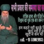 Inter = Cast Love Marriage Specialist +91-8890020931 Hong Kong Just Call ..