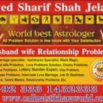 manpasand shadi uk,manpasand shadi uk,manpasand shadi uk,manpasand shadi uk,manpasand shadi uk