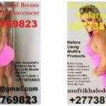New Gluteboost Yodi Botcho +27738769823 Breasts Hips and Buttocks Enlargement +27738769823