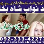 husband love your wife as your own body husband love your wife as yourself dear wife love your husband +923334227304