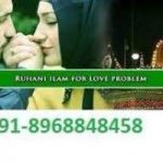 UK USA+91-8968848458 Lost Love Back SOLUTION By Baba Ji