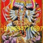 Black magic specialist baba ji in==96947=71697