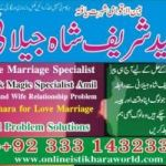 +923331432333 GETYOURLOST***LoVe***BACK BY SPECIALIST +923331432333