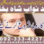 istikhara for marriage online