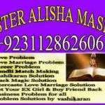 sister alisha black magic expert .+923112862606